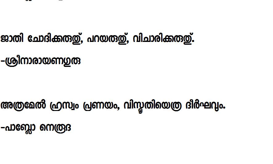 Easy Malayalam Typing