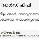 unicode malayalam fonts download - popular malayalam fonts download links 7