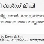 unicode malayalam fonts download - popular malayalam fonts download links 1