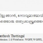 unicode malayalam fonts download - popular malayalam fonts download links 8