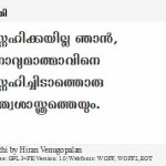 unicode malayalam fonts download - popular malayalam fonts download links 2