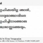 unicode malayalam fonts download - popular malayalam fonts download links 8