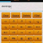 malayalam font for android - how to type malayalam in phone 3