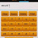 malayalam font for android - how to type malayalam in phone 2