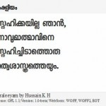 unicode malayalam fonts download - popular malayalam fonts download links 5