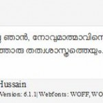 unicode malayalam fonts download - popular malayalam fonts download links 3