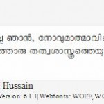 unicode malayalam fonts download - popular malayalam fonts download links 2