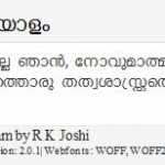 unicode malayalam fonts download - popular malayalam fonts download links 6