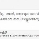 unicode malayalam fonts download - popular malayalam fonts download links 3