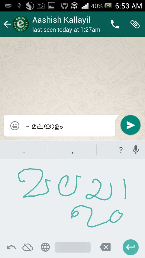 Malayalam Handwriting Keyboard Free Download : google malayalam handwriting input android app download free ~ Vivirlamusica.com Haus und Dekorationen