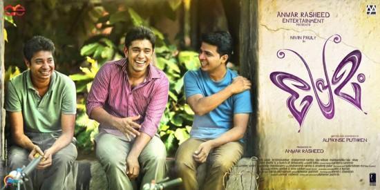 malayalam movie premam background music mp3 download