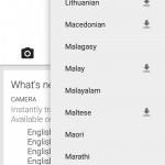 Google Malayalam Translate Application For Mobile Devices 2