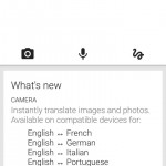 Google Malayalam Translate Application For Mobile Devices 1