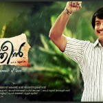 Ennu Ninte Moideen Posters - Download High Clarity Posters 8