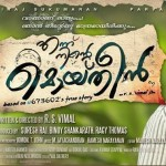 Ennu Ninte Moideen Posters - Download High Clarity Posters 3