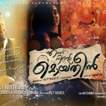 Ennu Ninte Moideen Posters - Download High Clarity Posters 10