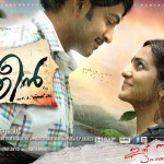 Ennu Ninte Moideen Posters - Download High Clarity Posters 1
