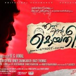 Ennu Ninte Moideen Posters - Download High Clarity Posters 2