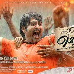 Ennu Ninte Moideen Posters - Download High Clarity Posters 4