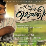 Ennu Ninte Moideen Posters - Download High Clarity Posters 7
