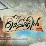 Ennu Ninte Moideen Posters - Download High Clarity Posters 11