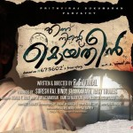 Ennu Ninte Moideen Posters - Download High Clarity Posters 9