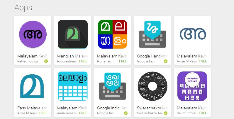 Google handwriting input android app for typing malayalam