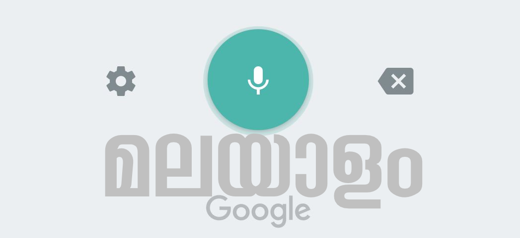 google malayalam voice typing app – type in your language